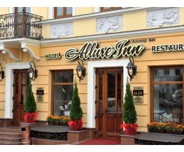 AllureInn, Черновцы
