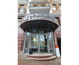 Apartments CITYHOTEL, Киев