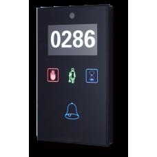 Дверной звонок с видеосистемой IV-DB-A1V-SYS