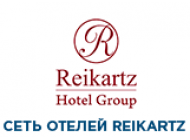 Cеть отелей Reikartz
