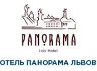 Отель Панорама Львов